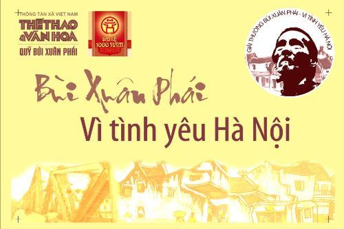 Quy chế Giải thưởng Bùi Xuân Phái - Vì tình yêu Hà Nội