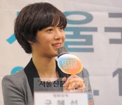 Goo Hye Sun mở công ty sản xuất phim mang tên mình
