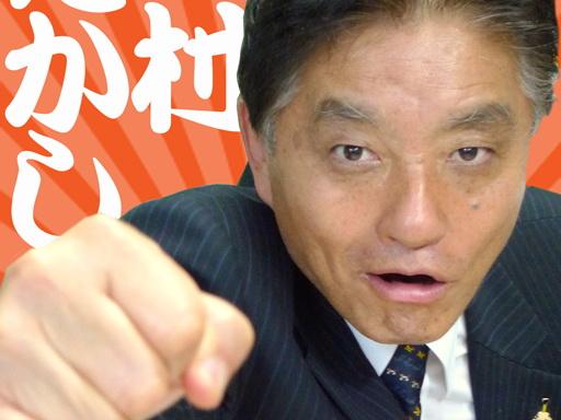 Trung - Nhật căng thẳng vì vụ thảm sát Nam Kinh