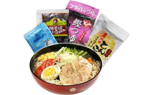 Tuần lễ ẩm thực Nhật Bản
