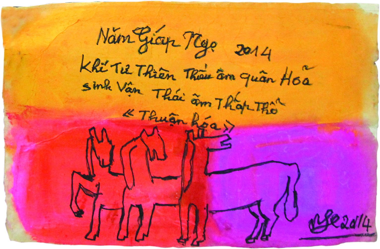Danh họa Nguyễn Tư Nghiêm: Sống để vẽ và yêu