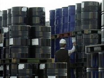Giá dầu mỏ trên thị trường thế giới giảm mạnh