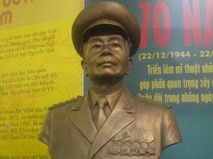 Triển lãm mỹ thuật danh tướng Việt Nam