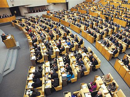Hạ viện Nga muốn 'cấm cửa' các tổ chức phi chính phủ 'gây rắc rối'