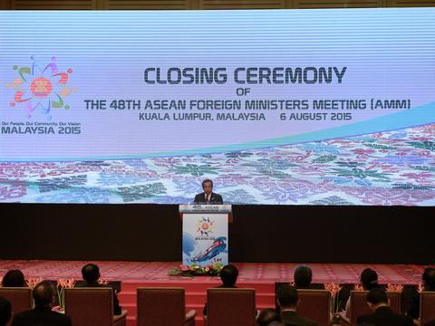 Hội nghị Bộ trưởng Ngoại giao ASEAN lần thứ 48 tuyên bố gì về Biển Đông?