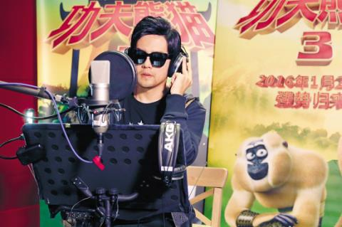 Châu Kiệt Luân hát ca khúc chủ đề phim 'Kung Fu Panda 3'