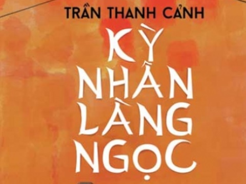 Giải thưởng Hội Nhà văn Việt Nam 2016: Bội thu cả thơ, văn, phê bình, dịch