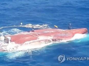 Huy động 6 máy may, 13 tàu, 10 thợ lặn tìm kiếm 6 thuyền viên Việt Nam mất tích