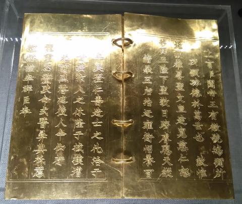 Chiêm ngưỡng sách vàng, ấn vàng triều Nguyễn