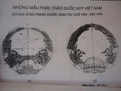 Hà Nội chưa thể có phố Bùi Trang Chước trong năm 2016