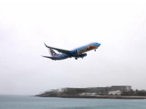 VIDEO: Thót tim Boeing 737 chở gần 200 người hạ cánh nhầm xuống biển