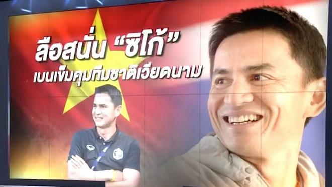 Kiatisuk dẹp tin đồn dẫn dắt tuyển Việt Nam