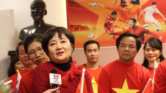 Vợ HLV Park Hang Seo gửi lời khích lệ chồng và U23 Việt Nam