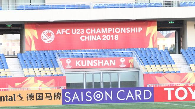 Khám phá sân đấu của U23 Việt Nam tại VCK U23 châu Á 2018