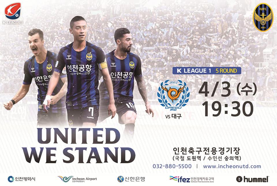 truc tiep bong da, xem truc tiep bong da, Công Phượng, Incheon United, trực tiếp Incheon vs Daegu, bảng xếp hạng K League 1, link trực tiếp Incheon, bóng đá Hàn Quốc