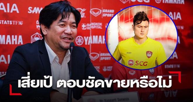 Văn Lâm, Dang Van Lam, Park Hang Seo, DTVN, Muangthong United, Thai League