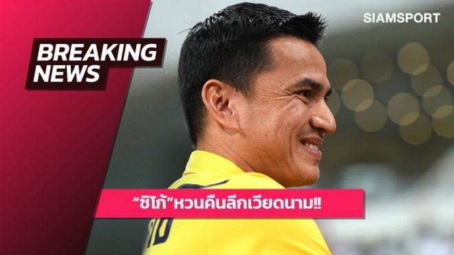 bóng đá Việt Nam, tin tức bóng đá, bong da, tin bong da, HAGL, Kiatisuk, bầu Đức, V League, Thai League, HAGL ký hợp đồng với Kiatisuk, VPF