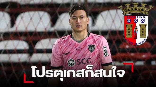 Sếp Muangthong xác nhận đề nghị chuyển nhượng Văn Lâm