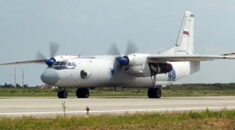Rơi máy bay vận tải AN-26 khi huấn luyện bay