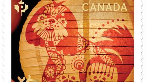 Canada phát hành bộ tem mừng Tết Nguyên đán Mậu Tuất