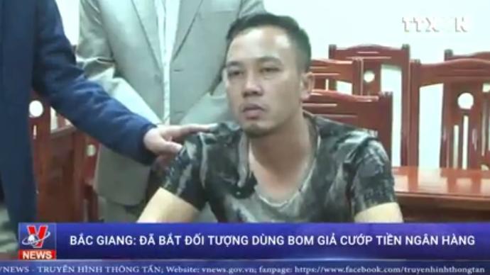 Video clip bắt đối tượng dùng bom giả cướp tiền ngân hàng tại Bắc Giang