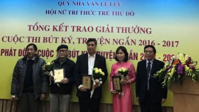 Công bố giải thưởng cuộc thi bút ký, truyện ngắn 2016-2017