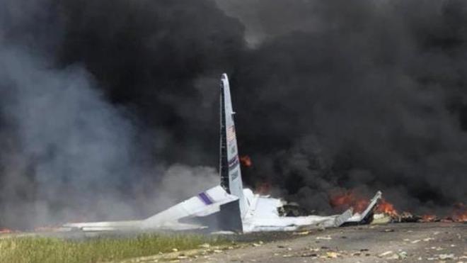 Vụ rơi máy bay quân sự ở Mỹ: Toàn bộ 9 người thiệt mạng