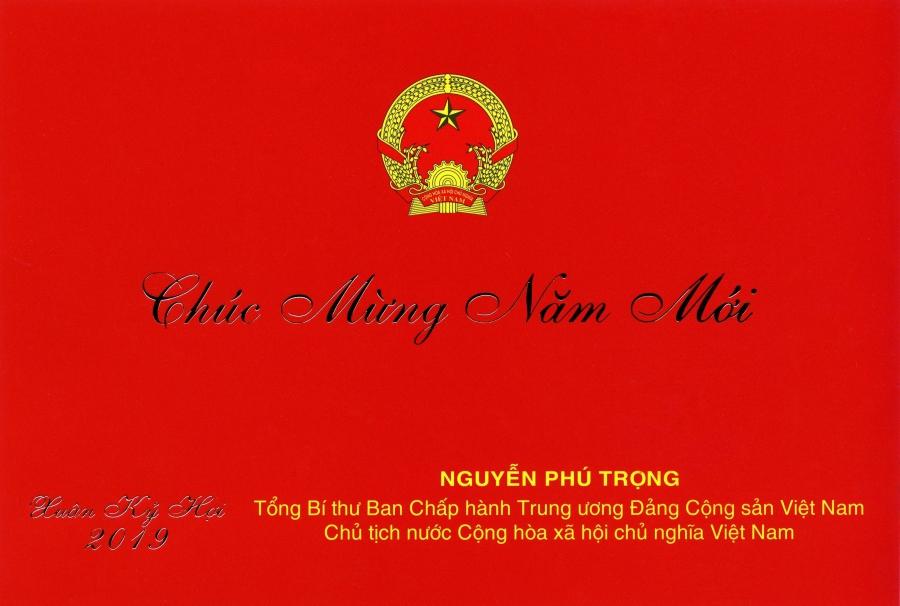 Chủ tịch nước chúc Tết, Tổng bí thư chúc Tết, Thư chức tết của Chủ tịch nước, Tổng Bí thư Nguyễn Phú Trọng, Thiệp chúc tết Chủ tịch nước, Thiệp chúc tết Tổng bí thư