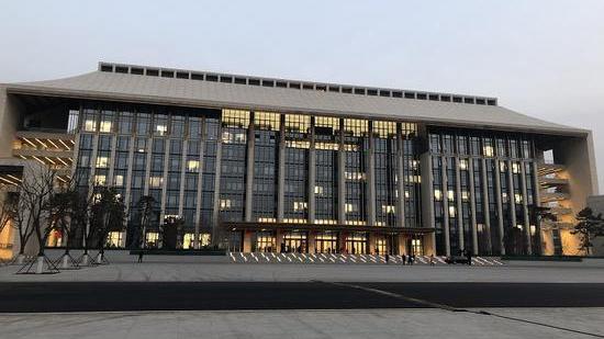 Thủ đô Bắc Kinh Trung Quốc chuyển trụ sở của các cơ quan hành chính