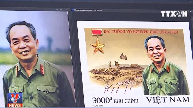 VIDEO: Chân dung Đại tướng Võ Nguyên Giáp lần đầu trên tem bưu chính