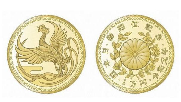 Nhật Bản ra mắt đồng xu kỷ niệm sự kiện Nhật hoàng Naruhito đăng quang