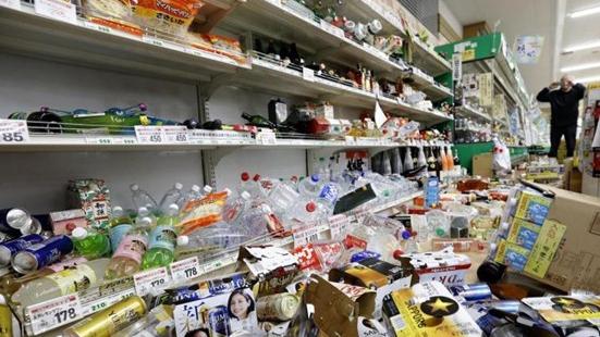 Động đất ở Nhật Bản: Ít nhất 15 người bị thương sau trận động đất ở khu vực Đông Bắc Nhật Bản
