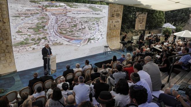 Israel công bố 'Con đường hành hương' cổ đại dẫn đến Đền thờ Do Thái Jerusalem