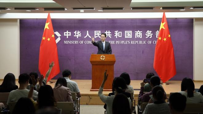 Trung Quốc tin tưởng có thể giải quyết vấn đề thương mại với Mỹ