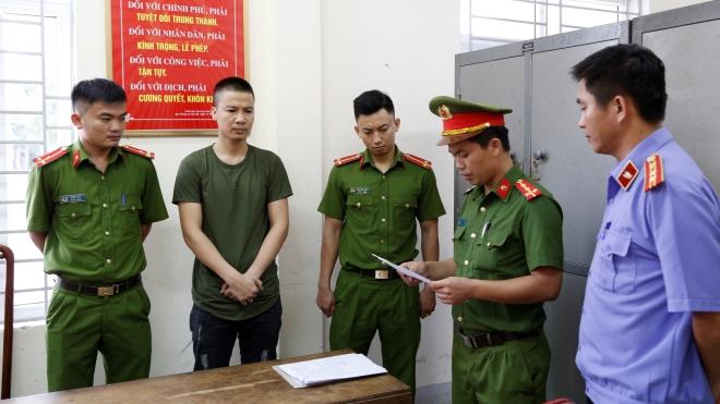 Hà Tĩnh: Khởi tố, bắt tạm giam phóng viên về tội cưỡng đoạt tài sản