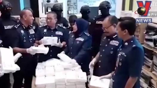 Malaysia bắt giữ lượng ma túy lớn nhất trong lịch sử