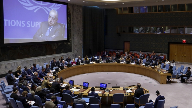 Mỹ ngăn cản HĐBA LHQ ra tuyên bố về Israel