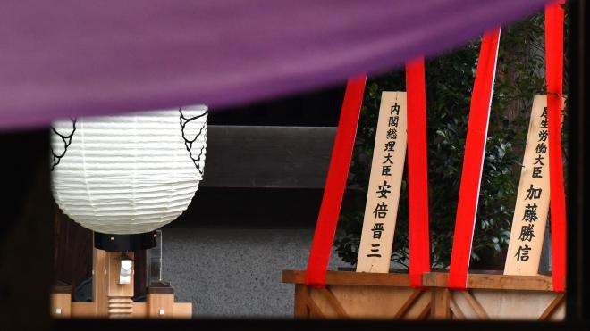 Hàn Quốc bày tỏ thái độ về việc Thủ tướng Nhật Bản gửi đồ lễ đến đền Yasukuni