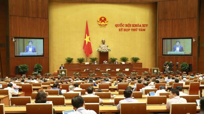 Kỳ họp thứ 8, Quốc hội khóa XIV: Thí điểm không tổ chức Hội đồng nhân dân tại 177 phường của Hà Nội