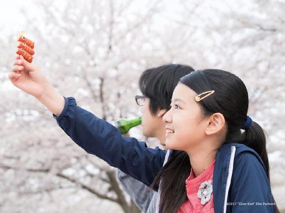 10 phim hay được chọn trình chiếu tại LHP Nhật Bản 2019