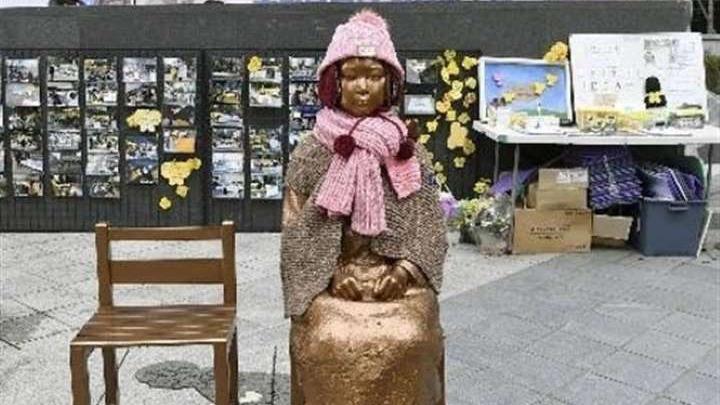 Tòa án Hiến pháp Hàn Quốc khẳng định không có thẩm quyền xem xét lại thỏa thuận 'phụ nữ mua vui'