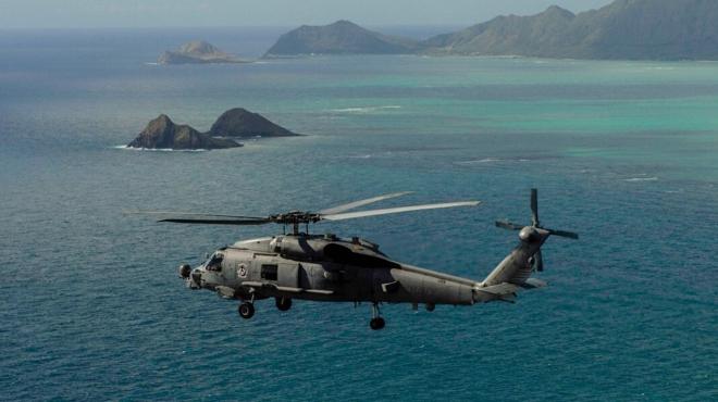 Mỹ điều tra vụ rơi máy bay trực thăng ở Hawaii