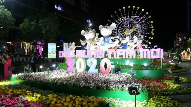 Sắc thái văn hoá hội tụ trên Đường hoa Nguyễn Huệ Xuân Canh Tý 2020