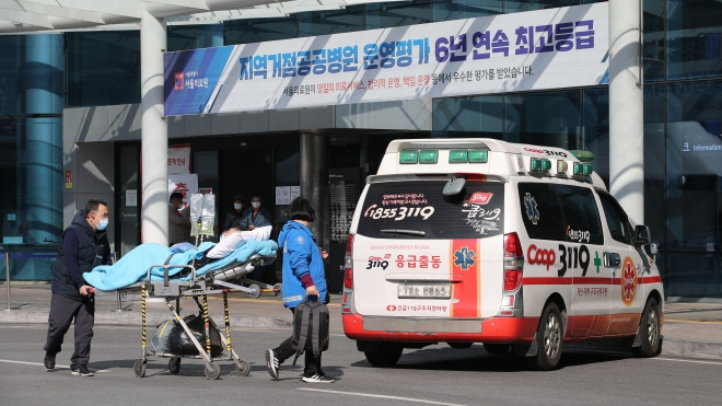 Dịch COVID-19: Hàn Quốc xác nhận thêm 315 ca nhiễm