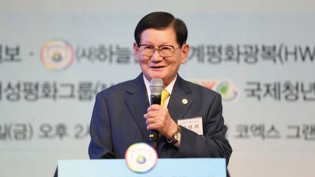 Hàn Quốc: Đề nghị khởi tố giáo chủ Tân Thiên Địa Lee Man Hee tội giết người