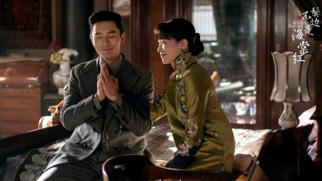 Phim mới Bên tóc mai không phải hải đường hồng của Huỳnh Hiểu Minh, Xa Thi Mạn gây bão hơn 'Diên Hi Công Lược'
