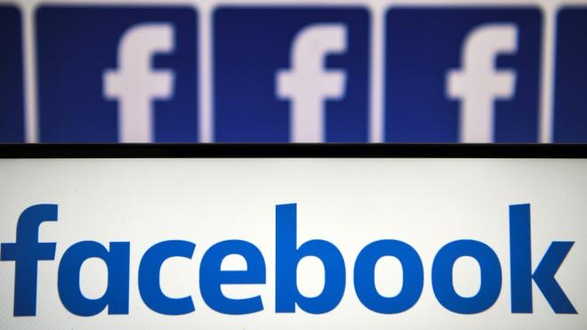 Facebook ra mắt ứng dụng mới hỗ trợ thương mại điện tử
