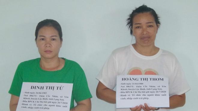 Lạng Sơn: Bắt giữ 2 đối tượng đưa 9 người nước ngoài nhập cảnh trái phép vào Việt Nam