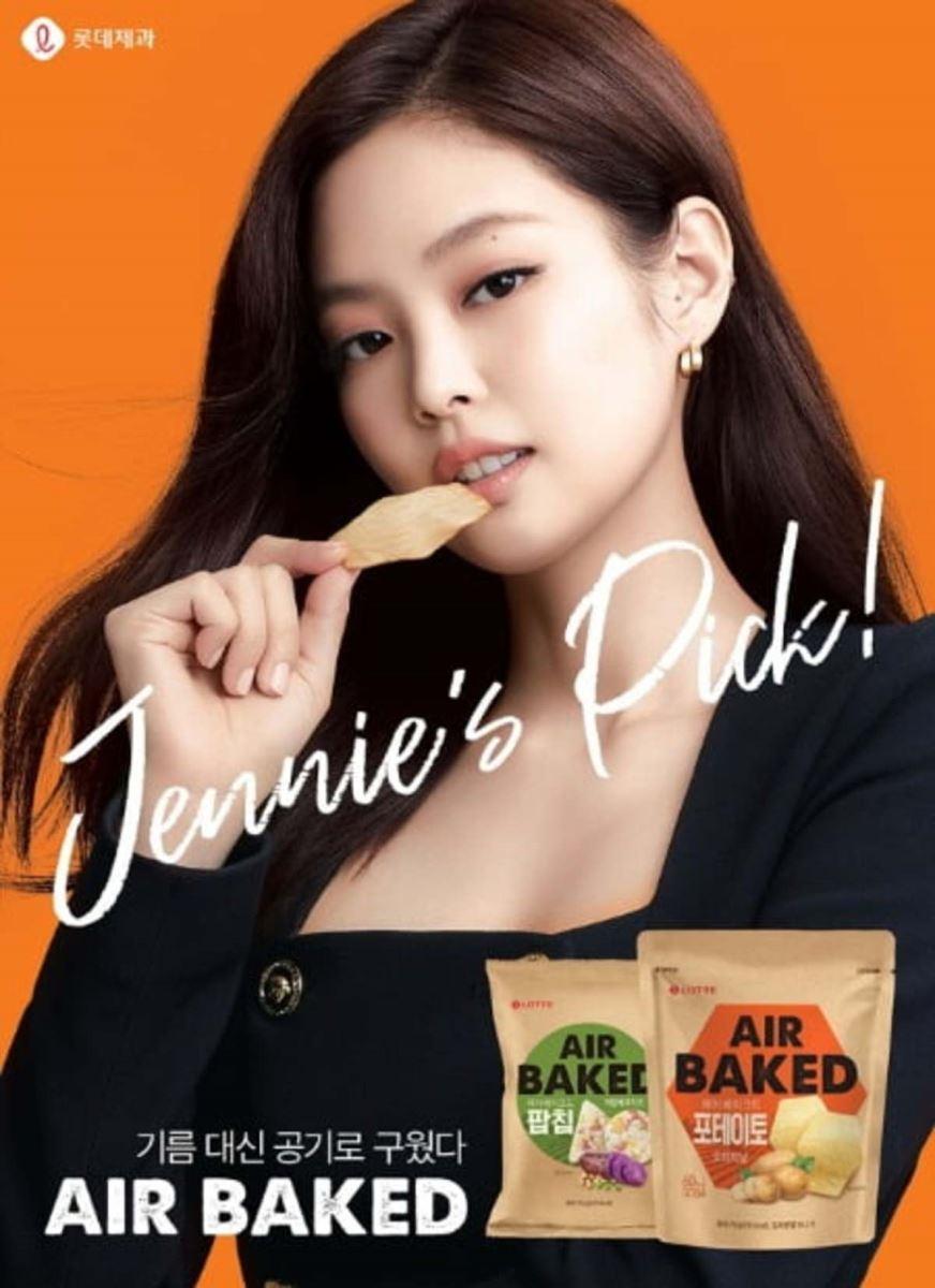 Blackpink, Jennie, Jennie đại diện thương hiệu, 4 sản phẩm cháy hàng vì Jennie, 4 sản phẩm 'ra tới đâu hết tới đó' vì sức mạnh khủng khiếp của đại diện Jennie Blackpink
