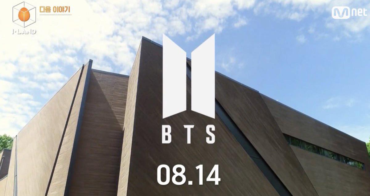 BTS, BTS huấn luyện viên ILAND, BTS xuất hiện tại ILAND, show sống còn của Big Hit, BTS bất ngờ trở thành huấn luyện viên tại show sống còn mới của Big Hit, ILAND?